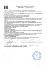Декларация на постельные принадлежности для мальчиков и девочек до одного года