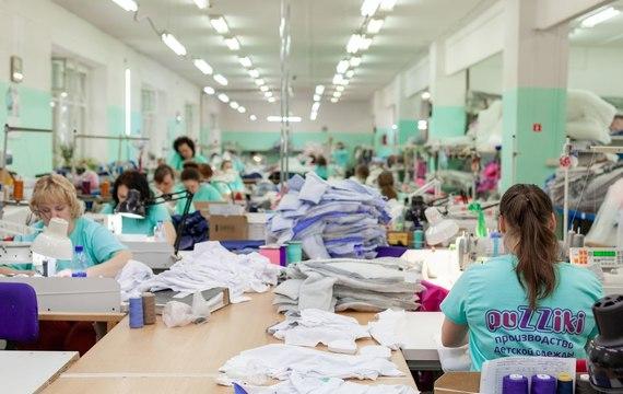 Фото из цеха швейного производства «PuZZiki» 7