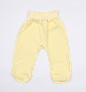 Ползунок (Желтый) 1